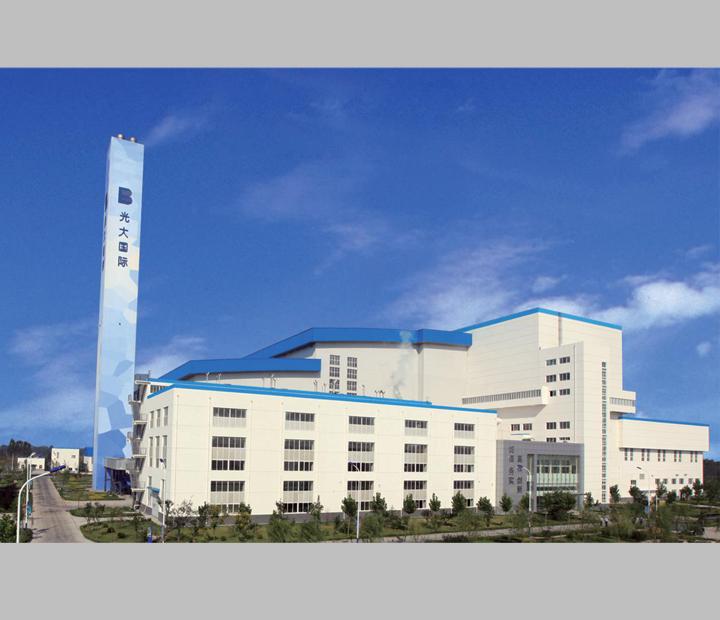 济南市第二生活垃圾综合处理厂.png